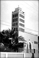 Templo da Igreja Presbiteriana de Carangola