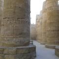 Karnak, Luxor, colunas dos faraós